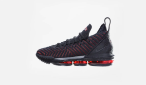 LeBron 16 Review: Side
