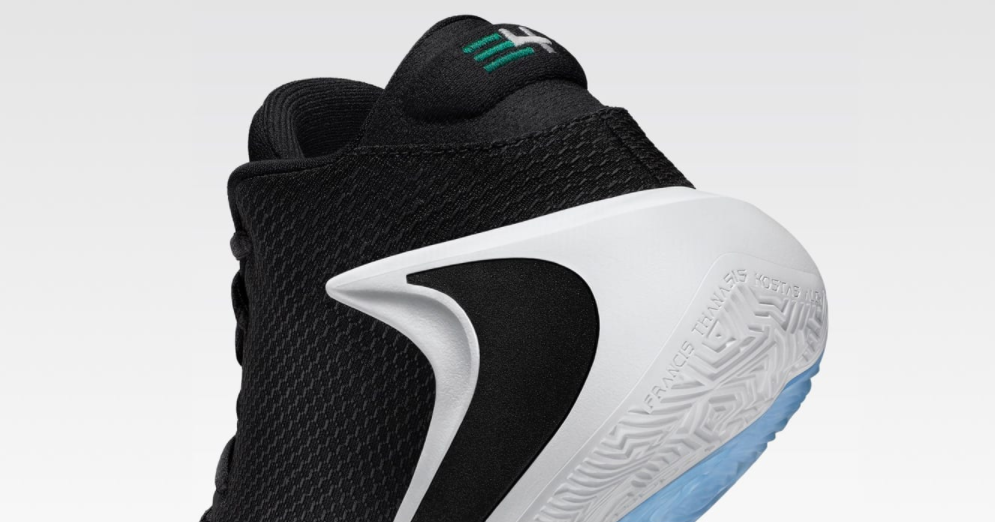 Nike Zoom Freak 1 Review: Heel