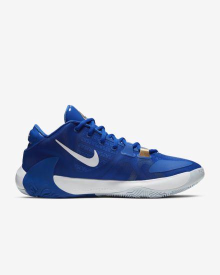 Nike Zoom Freak 1 Review: Side 2