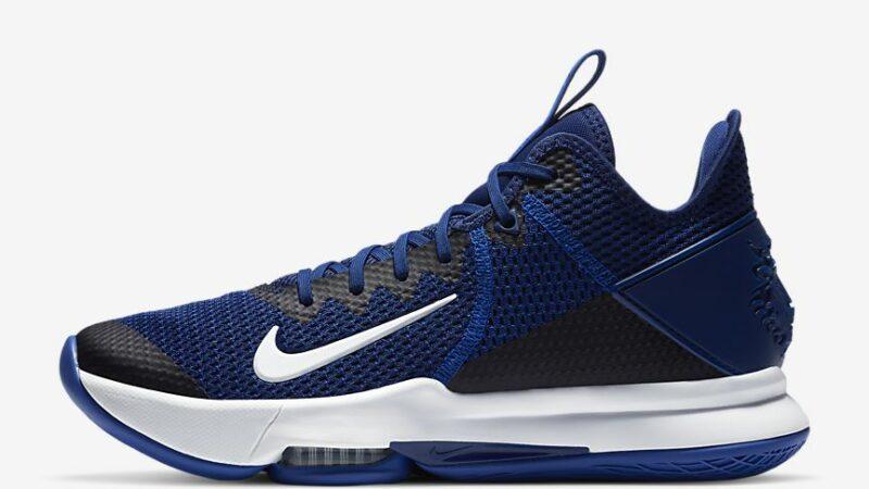 Nike LeBron Witness 4 Review: Performance Breakdown