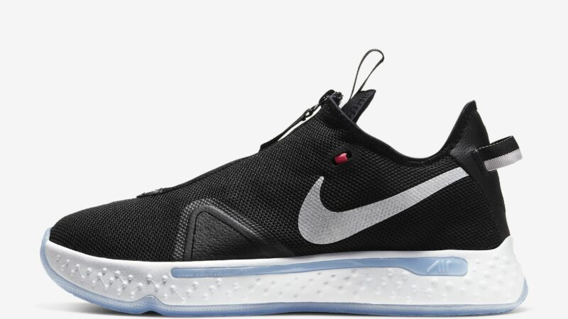 Nike PG 4 Review: Detailed Performance Breakdown