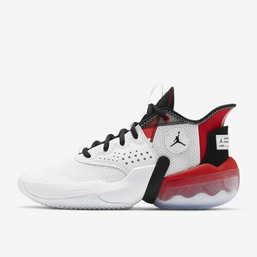The Best Jordan Basketball Shoes: React Elevation