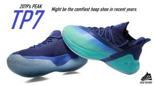 Most Comfortable Basketball Shoe: PEAK TP7