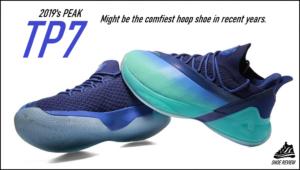 Most Comfortable Basketball Shoe: PEAK TP7 Intro