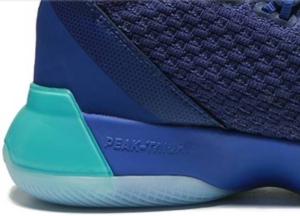 Most Comfortable Basketball Shoe: PEAK TP7 Midsole Heel