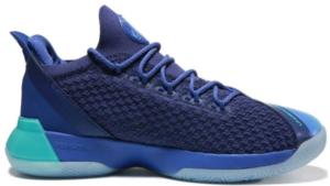Most Comfortable Basketball Shoe: PEAK TP7 Side 2